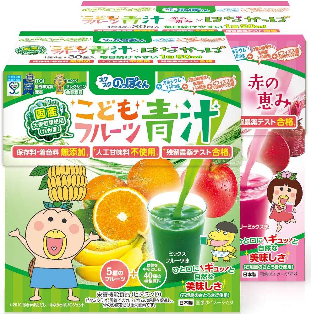 子供フルーツ青汁