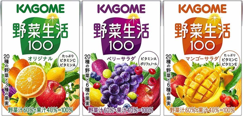 カゴメ野菜生活100 3種アソートセット
