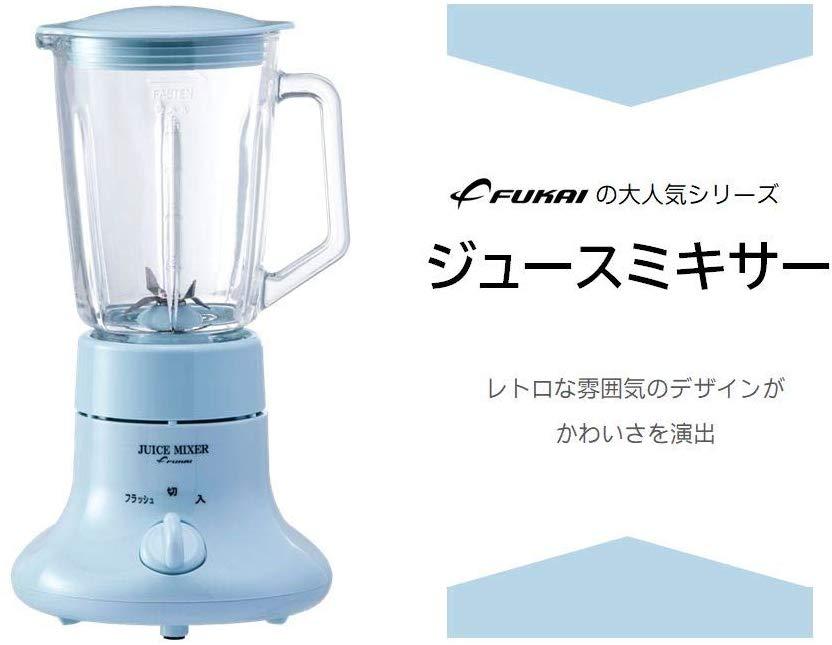 FUKAI:ジュースミキサー