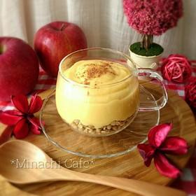食べるホットスムージー★林檎香る安納芋