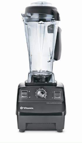 固定型ミキサーのおすすめ【Vitamix TNC5201】