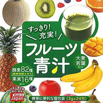 ヒロコーポレーション フルーツ青汁