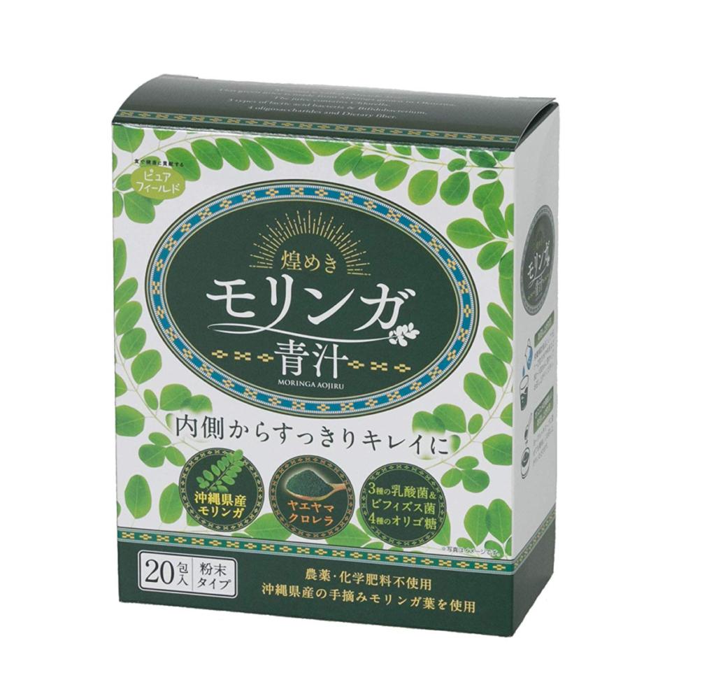 <煌めきモリンガ青汁>