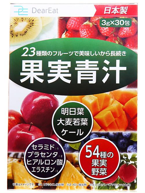 DearEat フルーツ 青汁