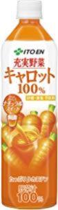伊藤園 充実野菜 キャロット100%