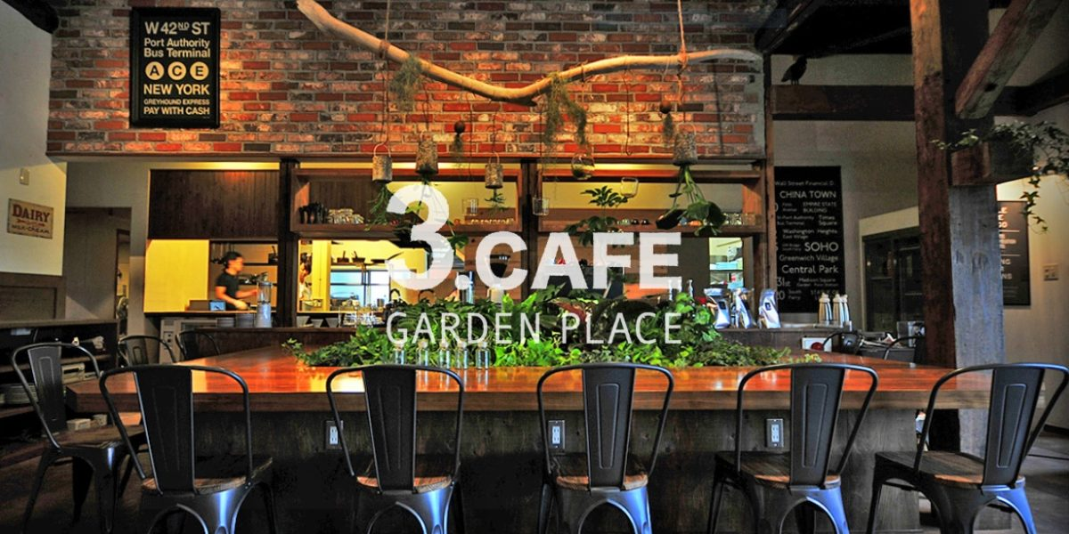 3.CAFE GARDEN PLACE【松山市三津浜】