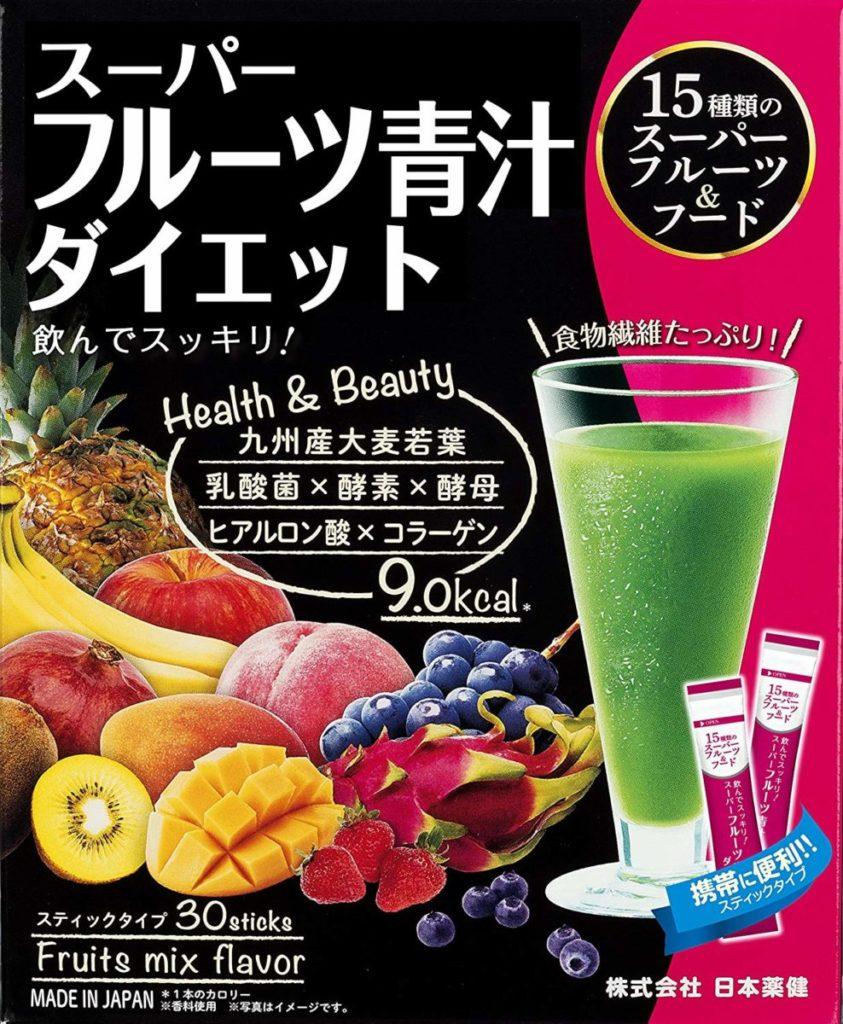 株式会社日本薬健 スーパーフルーツ青汁ダイエット