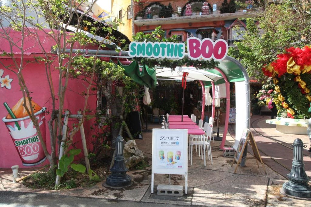 Smoothie BOO(スムージーブー)