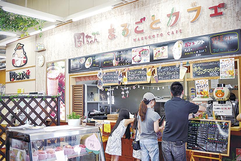 周ちゃん まるごとカフェ【西条市】