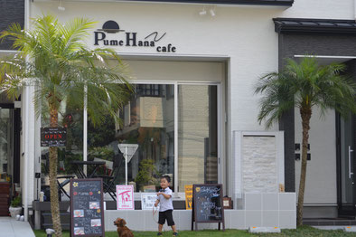 PumeHana cafe(プメハナ カフェ)