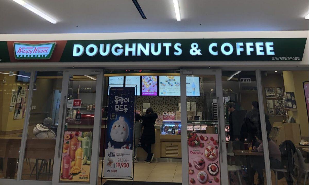 Krispy Kreme(地下鉄2号線219 サムソン삼성駅 9号線929 ポンウンサ봉은사駅