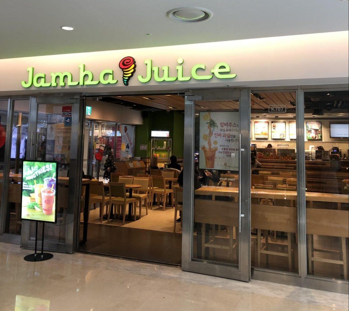 jamba juice(地下鉄2号線219 サムソン삼성駅・9号線929 ポンウンサ봉은사駅)