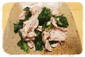 にんにく風味☆小松菜と豚こま炒め