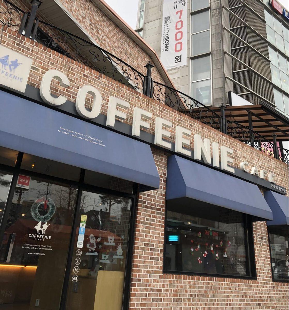 COFFEENIE (地下鉄3号線333・6号線633ヤクス약수駅)