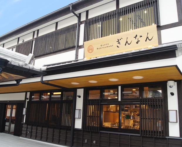 ぎんなん(熊本市中央区)