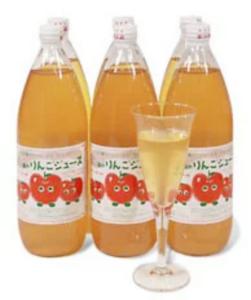 丸かじりできる津軽岩木山りんごの無添加 無加糖100%りんごジュース