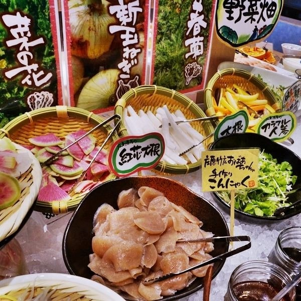 野の葡萄 イオンモール広島祇園店