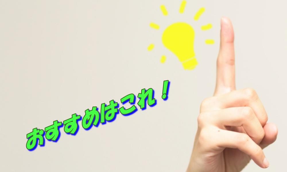 福岡市と糸島市周辺で野菜宅配を6選!