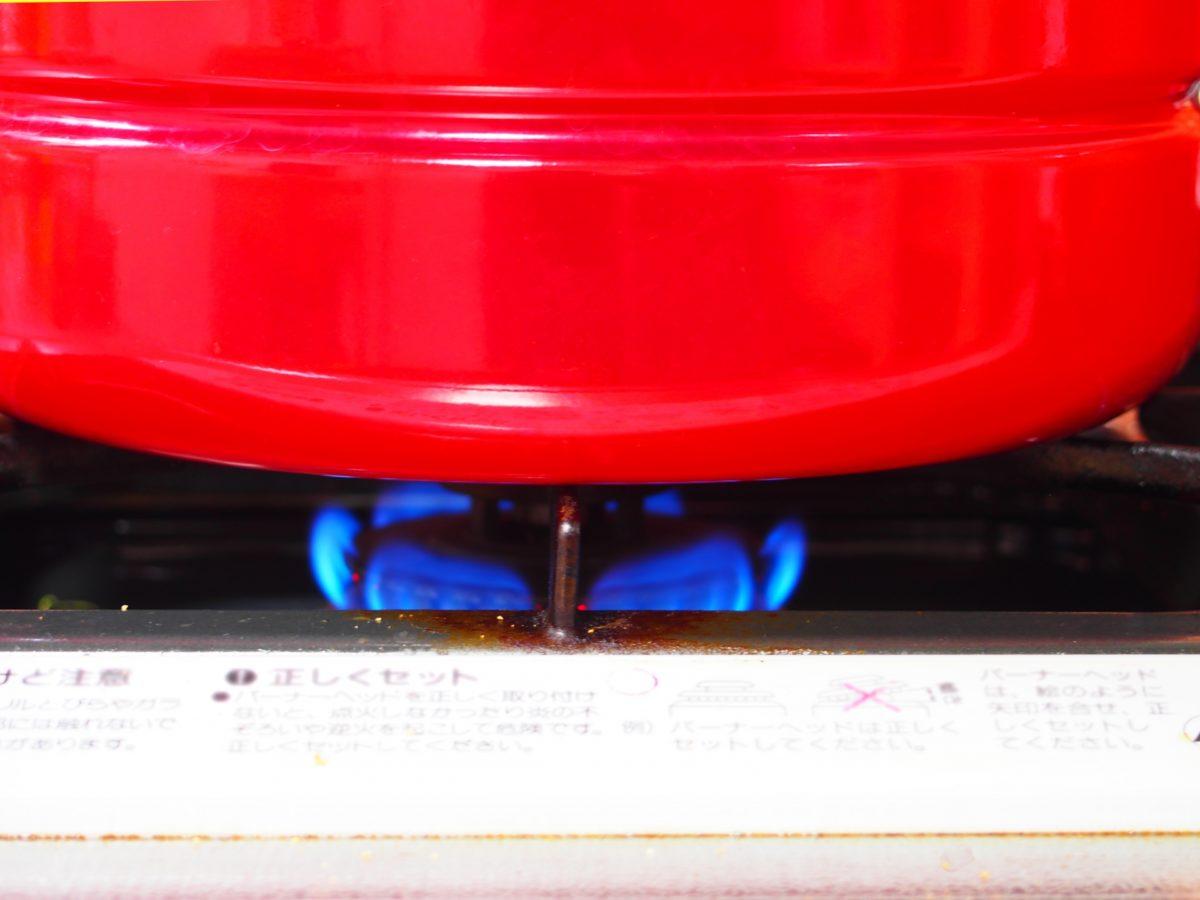 低温(50~60℃)で加熱し、うま味をアップさせる