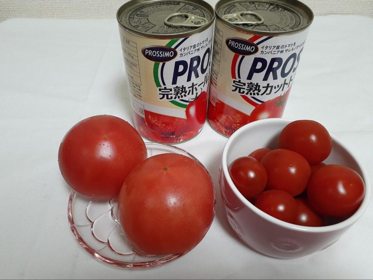 甘みが出やすいのは生のトマト?トマト缶?