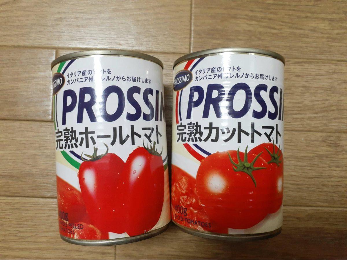 ホールトマト缶とカットトマト缶の特徴・選び方