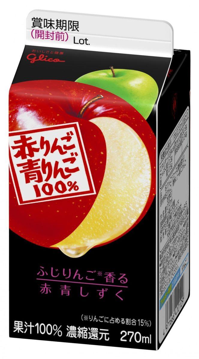 4位 グリコ赤りんご青りんご100%