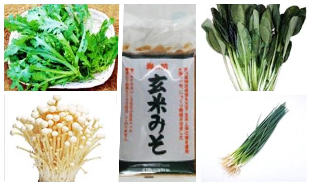 大阪有機自然食品センター