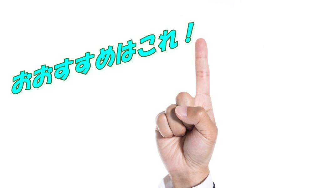 高知県のおすすめ野菜宅配10選