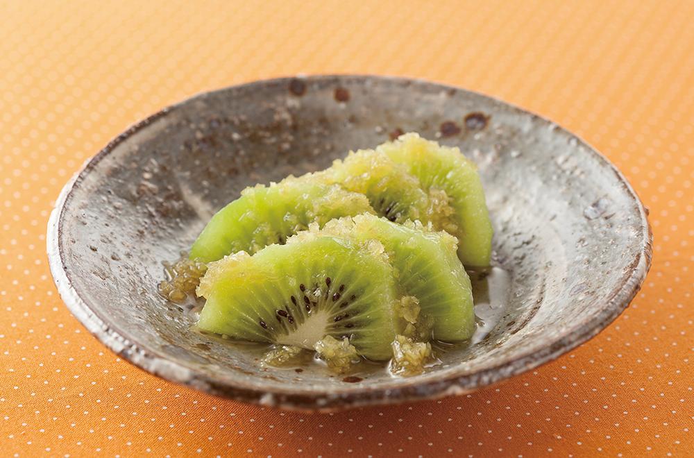 キウイの生姜蜂蜜がけ