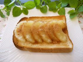 ココナッツオイルで☆パイナップルトースト