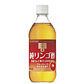 【濃縮タイプ】ミツカン 純りんご酢 500ml